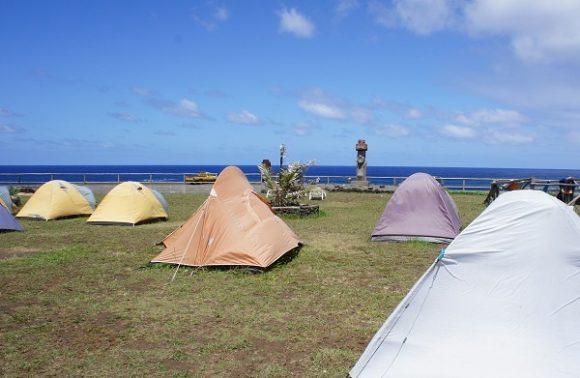Temporada Baja Isla de Pascua